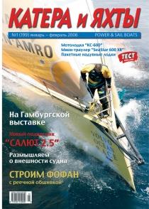 cover_199.jpg