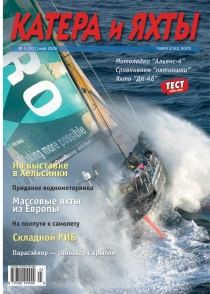 cover_201.jpg