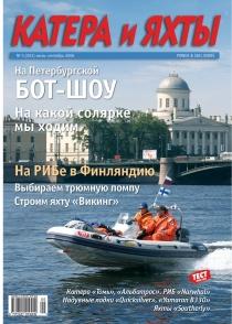 cover_203.jpg