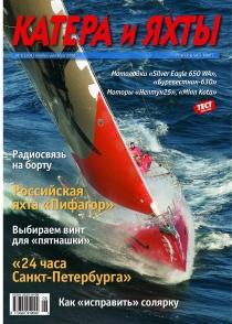 cover_2041.jpg