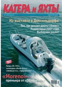 cover_206.jpg