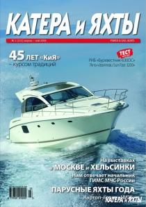 cover_2131.jpg