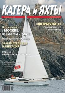 cover_2141.jpg