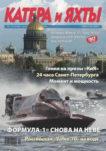 cover_2151.jpg