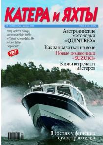 cover_2161.jpg