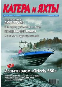cover_2171.jpg