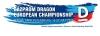 Открытый чемпионат России и чемпионат Европы в классе яхт «Дракон»