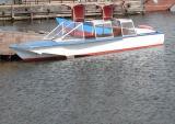 Регистрация самодельной лодки в гимс 2018