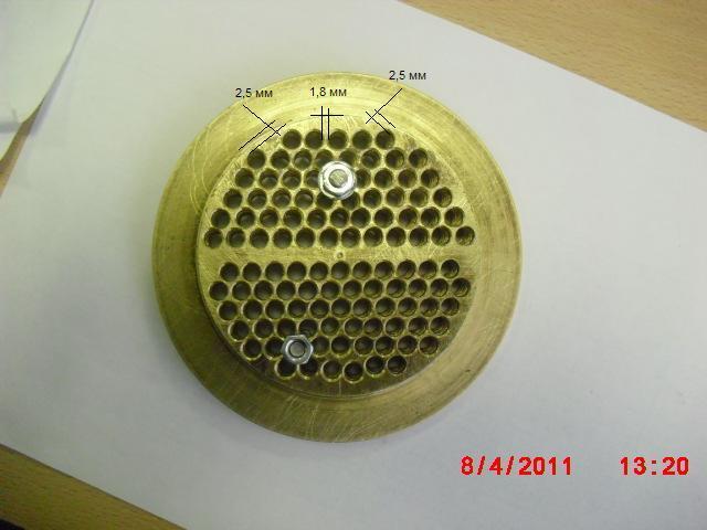 Теплообменник ввх Пластины теплообменника Alfa Laval AQ2S-FD Биробиджан