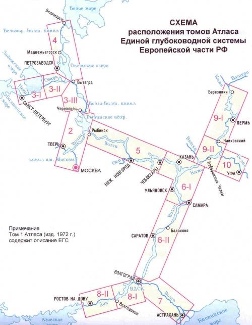 Карта глубин истринского водохранилища