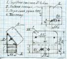 Эскиз кронштейна.jpg