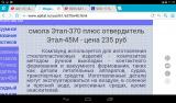 Screenshot_2015-05-21-11-33-28.png