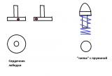 Схема лебедки.png