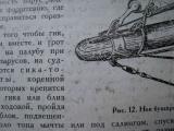 Людевиг 002.jpg