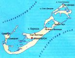 Бермуды.JPG