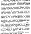 НКЛ27_текст.png