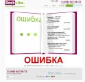 BookVika.PNG