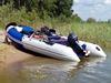 Лодка ПВХ АКВИЛОН - последнее сообщение от AQUILON.pro