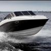 АКЦИЯ! Для владельцев катеров Slider 210 - последнее сообщение от Slider Boat