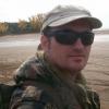 Рыболовный каяк из пенопласта - последнее сообщение от Razh163